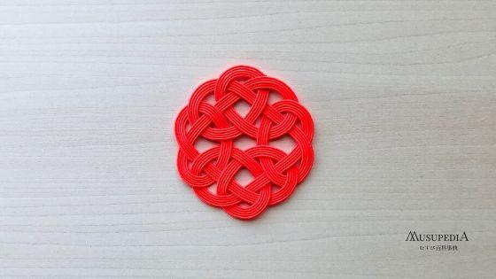 袈裟結びの最小単位と言える形