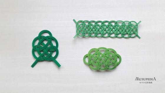 亀の子結びのパターン
