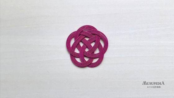 自立型梅結びは、上図の他に、結び終わりの水引が表に出ない下図タイプの結び方もある
