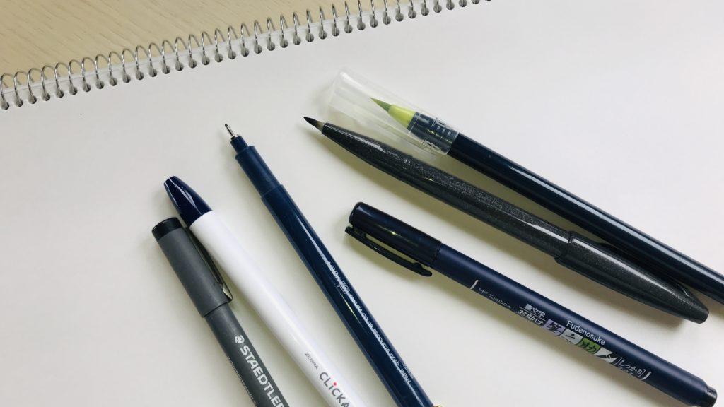 ハンドレタリング用のペン色々