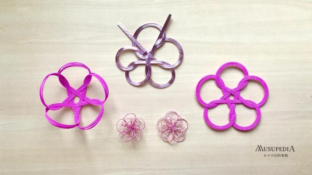 かけ結びで作る梅結び色々