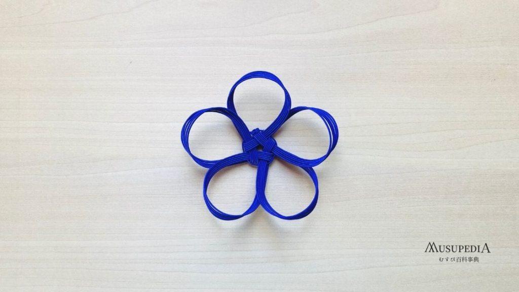 「折りたたむ」花の結び