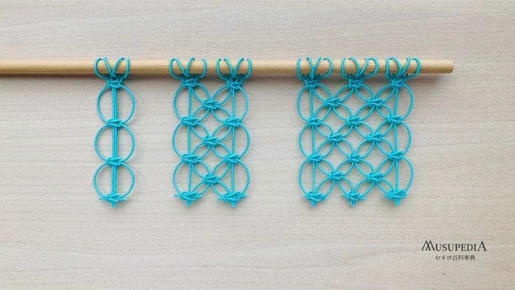 棒で端から作る七宝結び